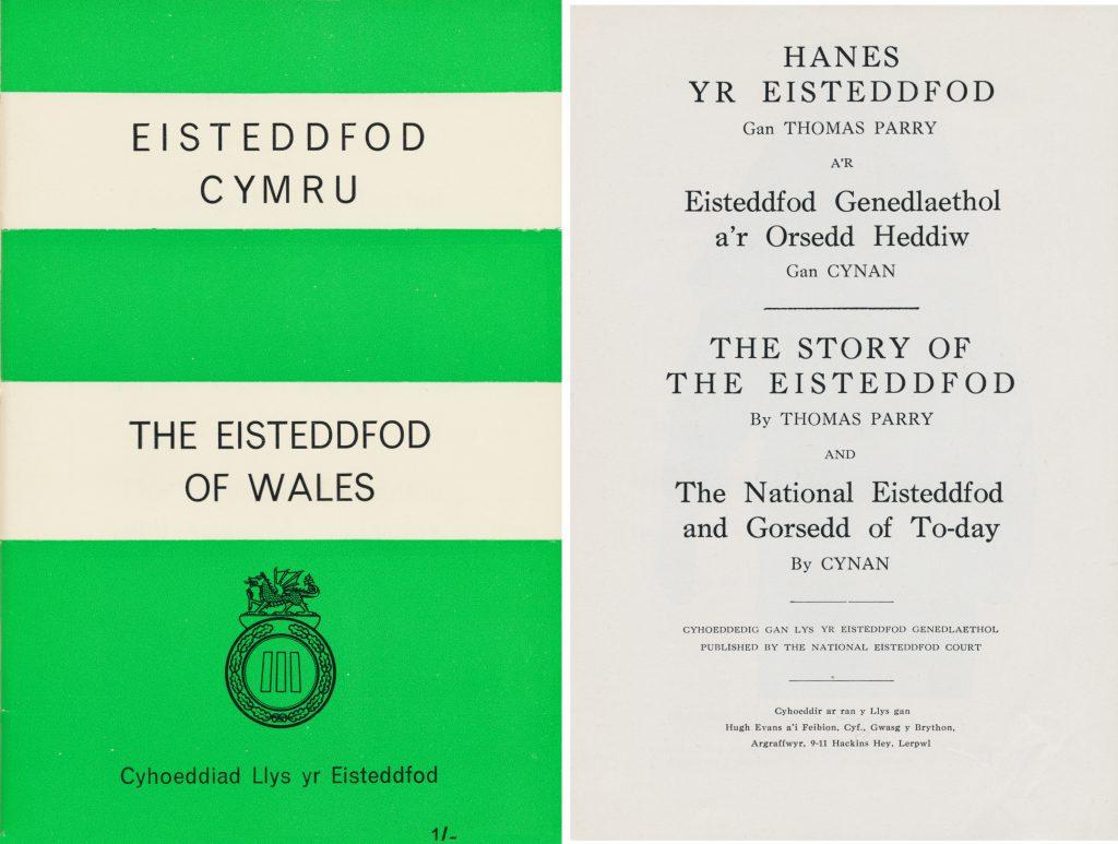 1963 Hanes yr Eisteddfod