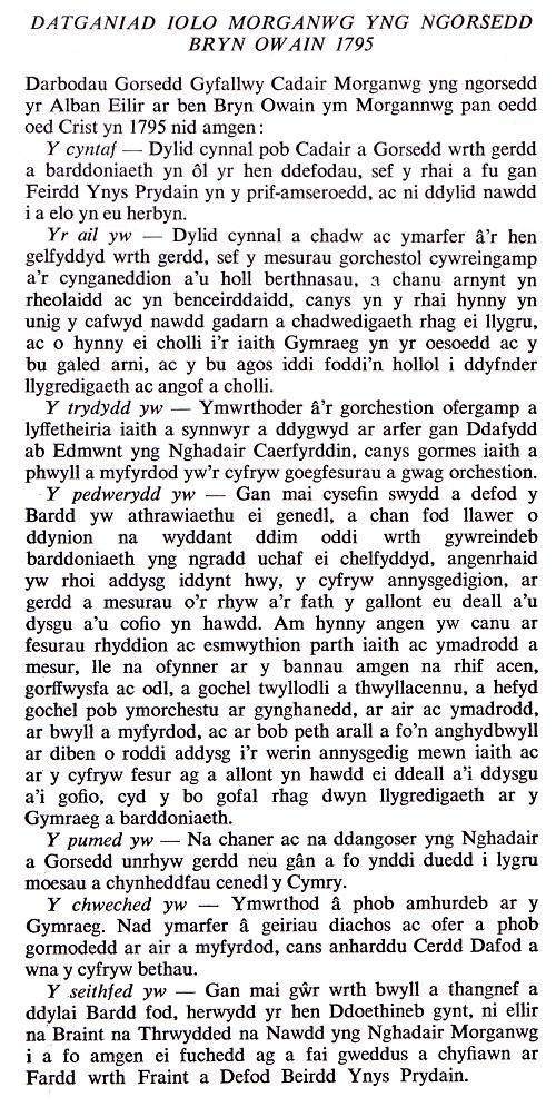Datganiad Iolo 1795
