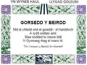 gorsedd cerdd 2